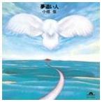 小椋佳/夢追い人(SHM-CD)(CD)