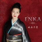ENKA 情歌  通常盤