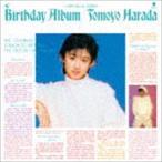 原田知世/バースデイ・アルバム+(SHM-CD)(CD)