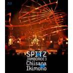 """JAMBOREE 3 """"小さな生き物"""" Blu-ray"""