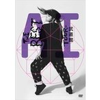 AI/THE BEST TOUR [Blu-ray]