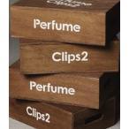Perfume Clips 2(通常盤)(Blu-ray)