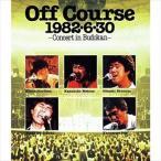 1982 6 30武道館コンサート  Blu-ray