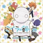 TVアニメ「ミイラの飼い方」オリジナル・サウンドトラック(CD)