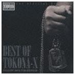DJ RYOW(MIX)/BEST OF TOKONA-X mixed by DJ RYOW(CD)