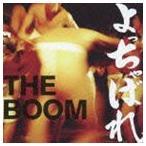 THE BOOM/よっちゃばれ(CD+DVD)(CD)