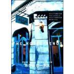 ホテルビーナス(DVD)