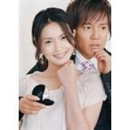 おいしいプロポーズ DVD-BOX(DVD)