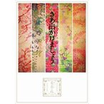 おいしい葡萄の旅ライブ -at DOME 日本武道館-  DVD通常盤