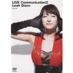 リア・ディゾン/Live Communication!!!(DVD)