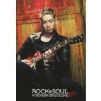 清木場俊介/ドキュメンタリー・ミュージックビデオ 宇部三部作 完全版(DVD)