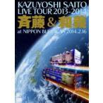 "斉藤和義/KAZUYOSHI SAITO LIVE TOUR 2013-2014 ""斉藤 & 和義""at 日本武道館 2014.2.16(通常盤)(DVD)"