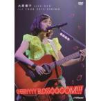 大原櫻子 LIVE DVD 1st TOUR 2015 SPRING〜CHERRYYYY BLOSSOOOOM!!!〜(DVD)