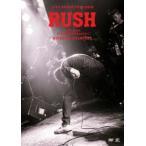 清木場俊介/LIVE HOUSE TOUR「RUSH」2016.9.24 at YOKOHAMA Bay Hall(DVD)
