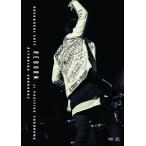 "清木場俊介/ROCK&SOUL 2017""REBORN""at PACIFICO YOKOHAMA(DVD) [DVD]"