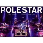 藤巻亮太 Polestar Tour 2017 Final at Tokyo(DVD)