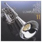 (オムニバス) 全日本吹奏楽2001 VOL.11 職場編2(CD)