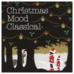 (オムニバス) Classical Christmas(CD)
