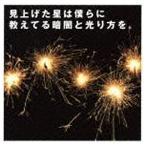 GOING UNDER GROUND/きらり/トゥモロウズ ソング(CD)