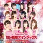 バクステ外神田一丁目 / 甘い誘惑デインジャラス(タイプA) [CD]