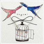 藤田麻衣子/手紙〜愛するあなたへ〜(CD)