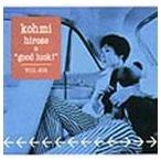 広瀬香美/GOOD LUCK!(CD)