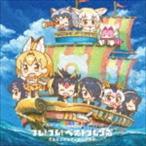 どうぶつビスケッツ×PPP/フレ!フレ!ベストフレンズ(初回限定盤B)(CD)