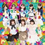 どうぶつビスケッツ×PPP/フレ!フレ!ベストフレンズ(通常盤)(CD)