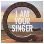 サザンオールスターズ / I AM YOUR SINGER(通常盤) [CD]