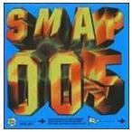 SMAP / SMAP 005 [CD]
