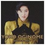 荻野目洋子/ゴールデン☆ベスト 荻野目洋子 ※再発売(CD)
