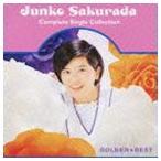 桜田淳子/ゴールデン☆ベスト 桜田淳子〜 コンプリート・シングル・コレクション ※再発売(CD)