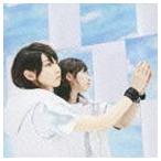 家入レオ/a boy(通常盤)(CD)