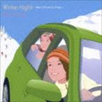 広瀬香美 / Winter High!! 〜Best Of Kohmi's Party〜 [CD]