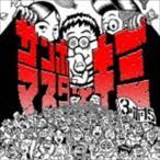 サンボマスター / サンボマスターとキミ(通常盤) [CD]
