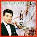 フランク永井/フランクのクリスマス(CD)