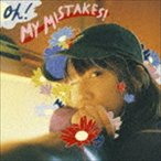 辻詩音 / OH! MY MISTAKES! [CD]