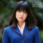 岩崎宏美/ゴールデン☆ベスト 岩崎宏美(SHM-CD)(CD)