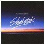 シャカタク/PLATINUM BEST::シャカタク(CD)