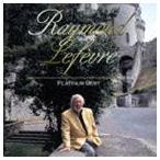 レイモン・ルフェーヴル・グランド・オーケストラ/PLATINUM BEST::レイモン・ルフェーヴル(CD)