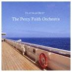 パーシー・フェイス・オーケストラ/PLATINUM BEST::パーシー・フェイス・オーケストラ(CD)