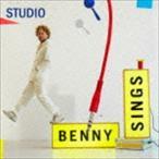 ベニー・シングス/スタジオ(CD)