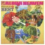 アロハ・ヘヴン〜プレミアム・ベスト(SHM-CD)(CD)