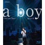 家入レオ/a boy 〜3rd Live Tour〜(Blu-ray)