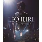 家入レオ/20〜4th Live Tour〜(Blu-ray)