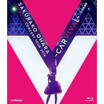 大原櫻子 LIVE Blu-ray CONCERT TOUR 2016 〜CARVIVAL〜 at 日本武道館 [Blu-ray]