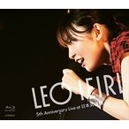 家入レオ/5th Anniversary Live at 日本武道館(Blu-ray)