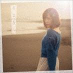 大原櫻子 / さよなら(初回限定盤A/CD+DVD) [CD]