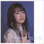 藤田麻衣子 / 惚れ歌(初回限定盤/CD+DVD) [CD]