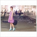 山崎あおい / ピンヒールベイビー(初回限定盤) [CD]